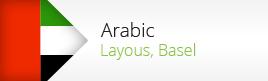 Übersetzer Arabisch